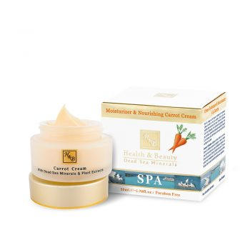 Moisturizer & Nourishing Carrot Cream - 50ml / 1.76 fl.oz