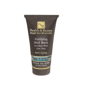 Purifying Mud Mask Enriched with Aloe Vera - 150ml / 5.2 fl.oz