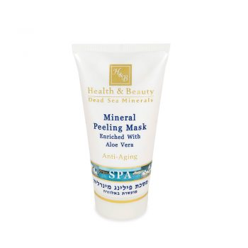 Mineral Peeling Mask Enriched with Aloe Vera - 150ml / 5.2 fl.oz