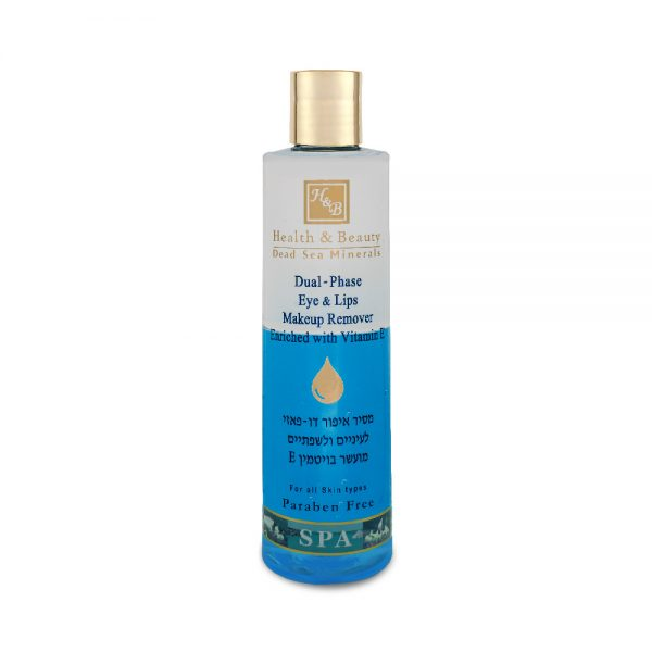 Dual - Phase Eye & Lips Makeup Remover Enriched with Vitamin E