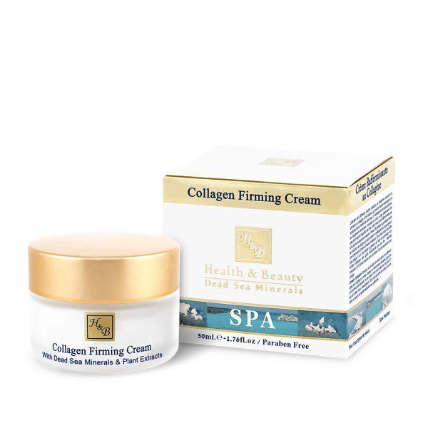 קרם קולגן למיצוק העור SPF-20 - 50ml / 1.76 fl.oz