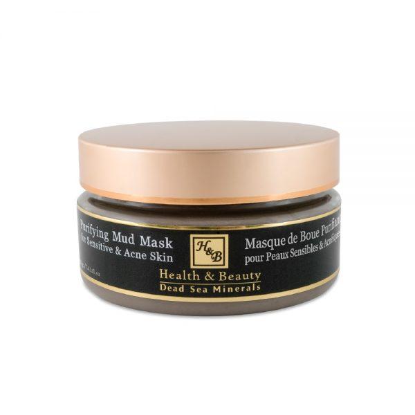 Masque de Boue Purifiant pour Peau Sensible et Acnéique - 220gr / 7.43 fl.oz