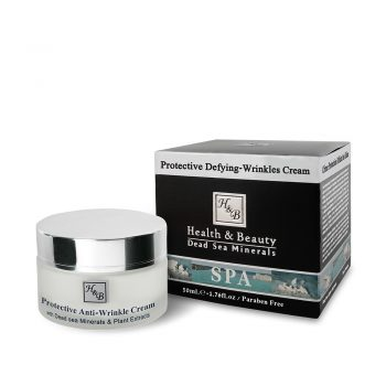 Protective Anti-Wrinkle Cream for Men - 50ml / 1.76 fl.oz