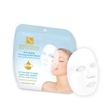 Anti-Aging Firming Sheet Mask with Peptides & Hyaluronic Acid