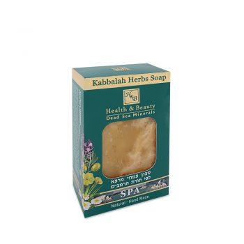 """סבון צמחי מרפא לפי תורת הרמב""""ם"""