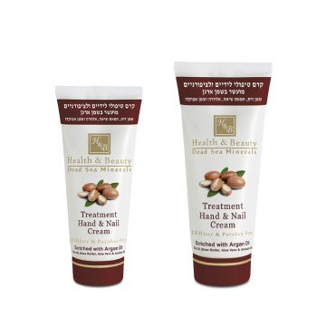 Multi-Vitamin Treatment Hands & Nails Cream enriched with Argan Oil
