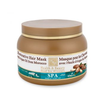 Restorative Hair Mask with Argan Oil from Morocco - 250ml / 8.4FL.OZ
