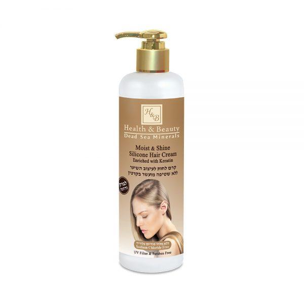 Moist & Shine Silicone Hair Cream No-Rinse Enriched with Keratin - 400ml / 13.52 FL.OZ