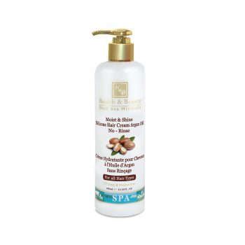Moist & Shine Argan Oil Hair Cream No-Rinse - 400ml / 13.52 FL.OZ