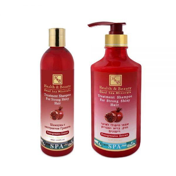 שמפו טיפולי למראה שיער חזק, בריא ומבריק עם תמצית רימונים