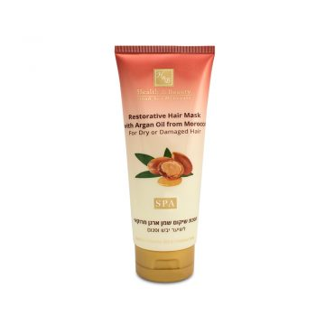 Restorative Hair Mask with Argan Oil from Morocco For Dry or Damaged Hair - 200ml / 6.76 oz