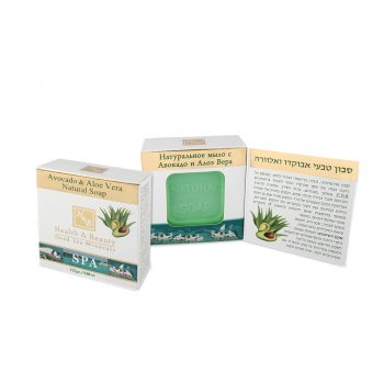 Avocado & Aloe Vera Natural soap - 115gr / 4.06 oz