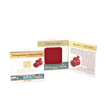 Pomegranates Natural Soap - 115gr / 4.06 oz