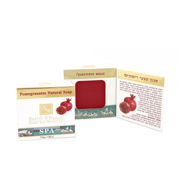 סבון מוצק רימוניo - 115gr / 4.06 oz