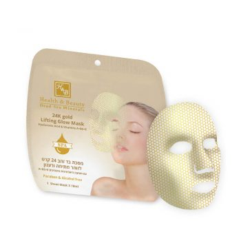 24K Gold Lifting Glow Mask with Hyaluronic Acid & Vitamins A+B5+E