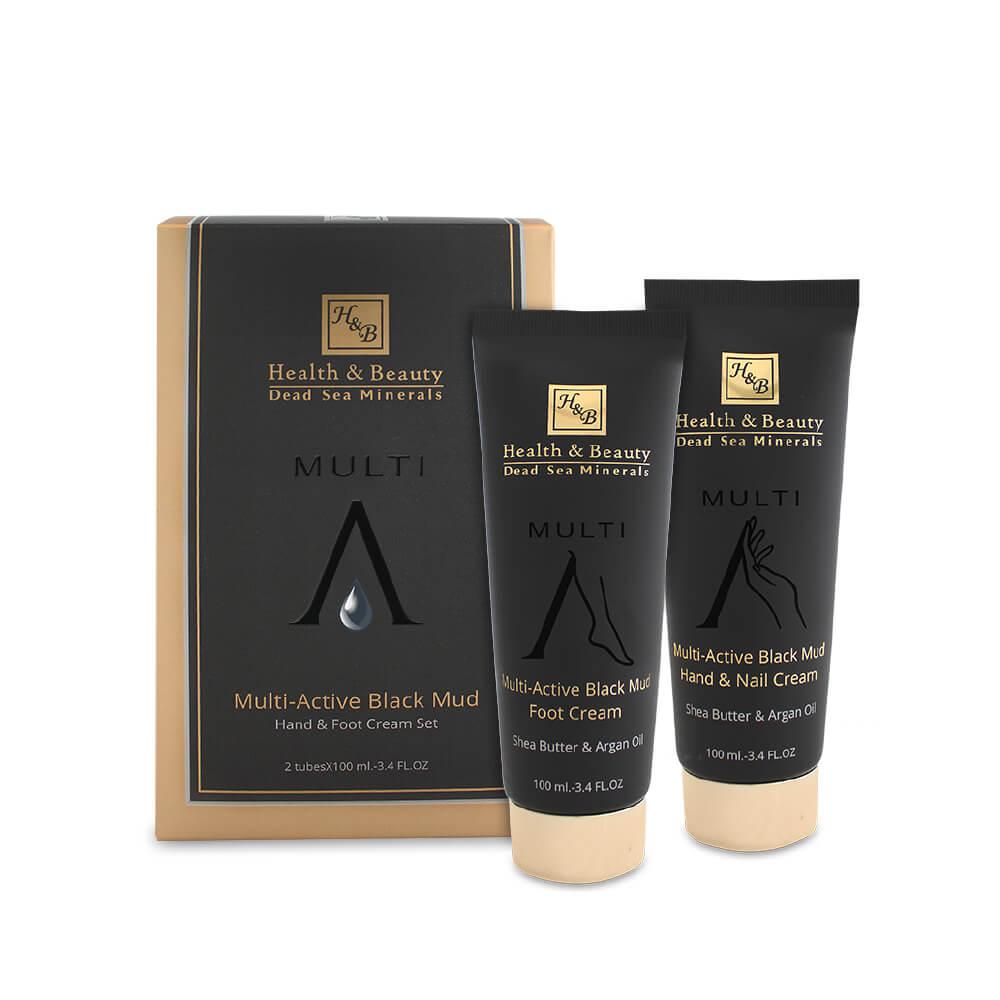 Multi-Active Black Mud Hand & Foot Cream Set