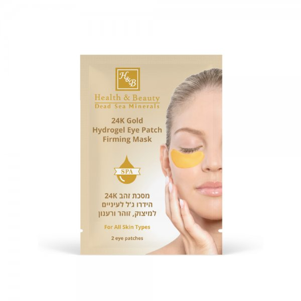 24K Gold Hydrogel Eye Patch Firming Mask